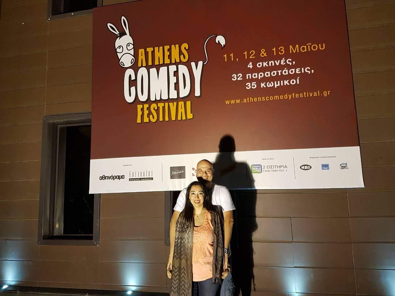 comedy festival