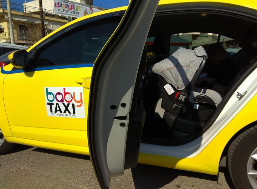 Baby Taxi